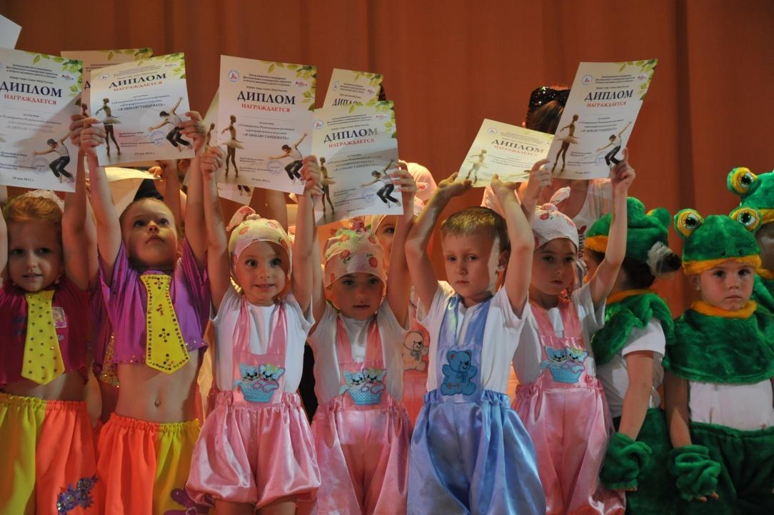 Фестиваль конкурс казань